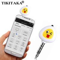 Универсално Дистанционно за смартфон - Mobile Smart Infrared IR Remote Control