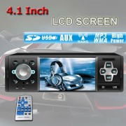 "4"" ДИСПЛЕЙ - 1 Din Car, Mp3, Mp4, Mp5 Car Player, Модел: 503"