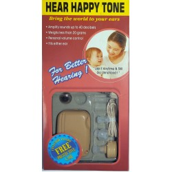 Джобен слухов апарат  Hear happy tone